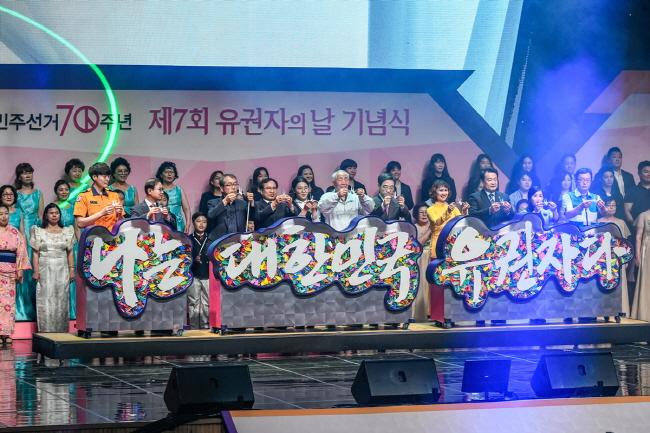 민주선거 70주년, 5월 10일 유권자의 날 기념행사 개최 관련이미지2