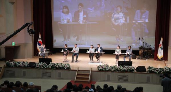 제7회 유권자의 날 기념 유권자대토론회 개최 관련이미지1