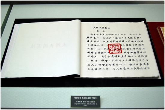 [대한민국 역사] 제헌절, 대한민국헌법의 역사를 알아보다! 관련이미지1
