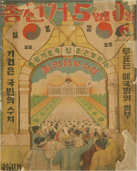 [역사속 선거] 사진으로 보는 민주선거 70년 관련이미지2