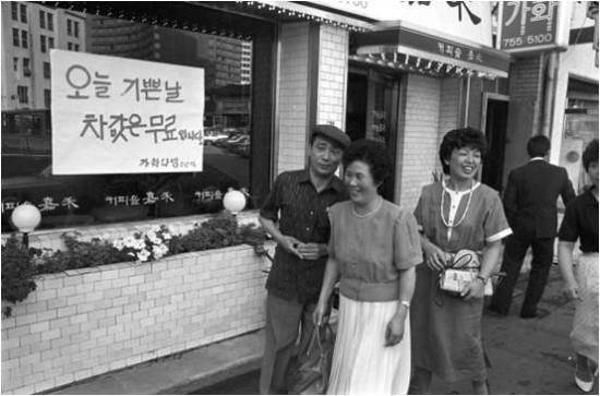 [역사속 선거] 사진으로 보는 민주선거 70년 관련이미지7