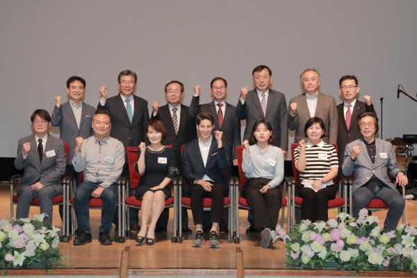 제7회 유권자의 날 기념 유권자대토론회 개최 관련이미지2