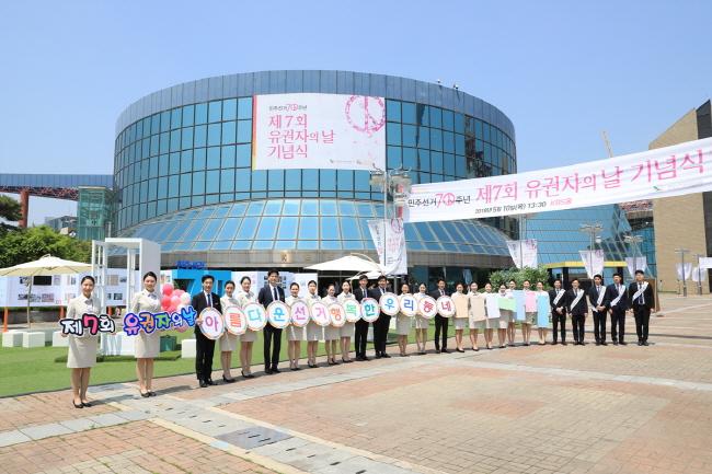 민주선거 70주년, 5월 10일 유권자의 날 기념행사 개최 관련이미지5