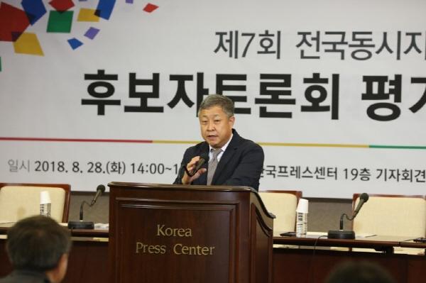 제7회 지방선거 후보자토론회 평가 심포지엄 개최 관련이미지3