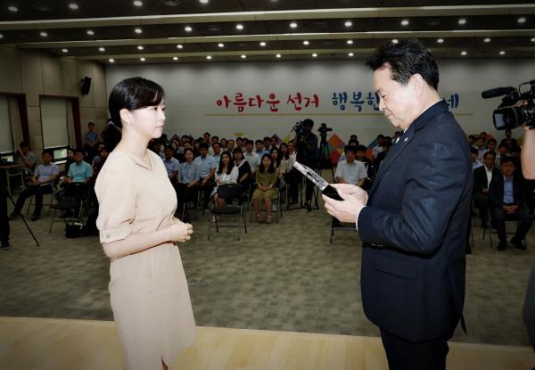 아름다운 선거문화 조성을 위한 서포터즈 위촉 관련이미지4