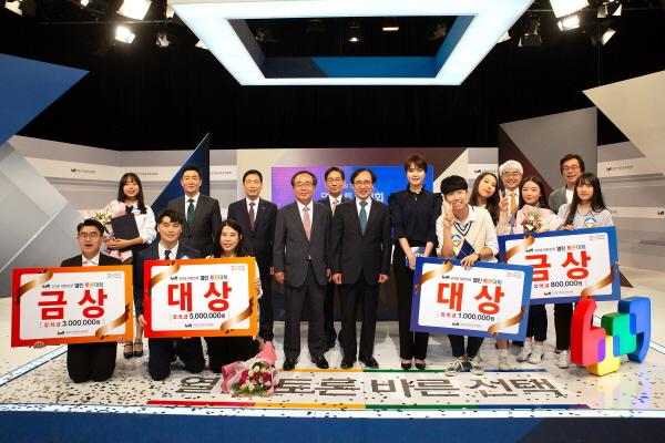 2018 대한민국 열린 토론대회 결승전 개최 관련이미지4