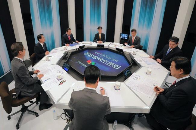 중앙선거방송토론위, 제2차 정당정책토론회 개최 관련이미지1