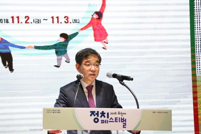 유권자정치페스티벌 개최 관련이미지1