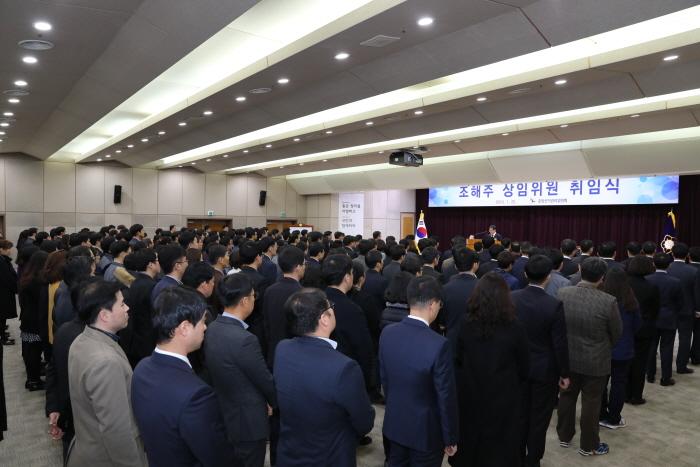 조해주 제17대 중앙선거관리위원회 상임위원 취임12