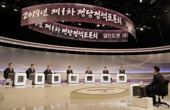 토론회 주요장면