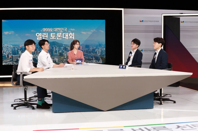2019 대한민국 열린 토론대회 결승전 개최 관련이미지3