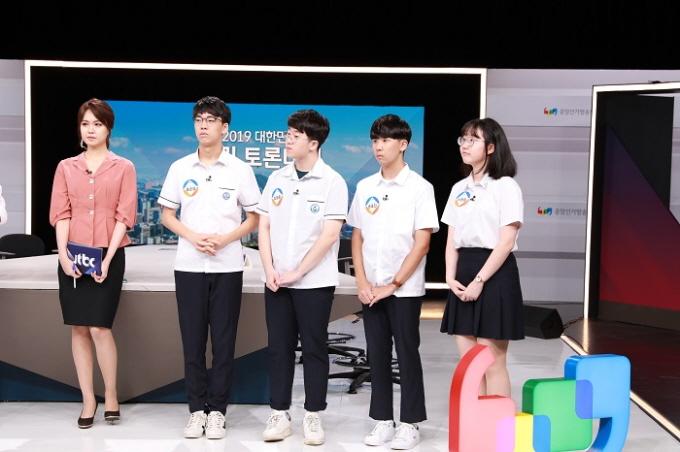 2019 대한민국 열린 토론대회 결승전 개최 관련이미지4