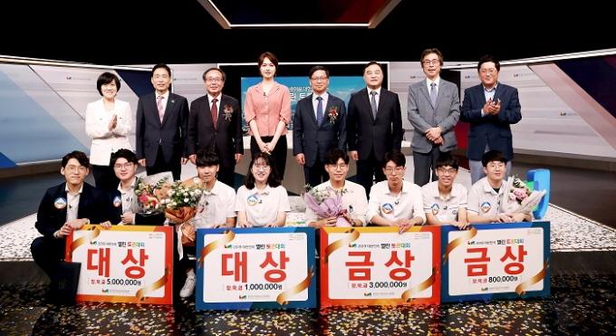 2019 대한민국 열린 토론대회 결승전 개최 관련이미지6