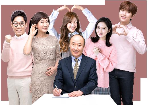 2017 아름다운선거 홍보대사 윤주상, 정애리, 김연우, 장나라, 산들, 진세연