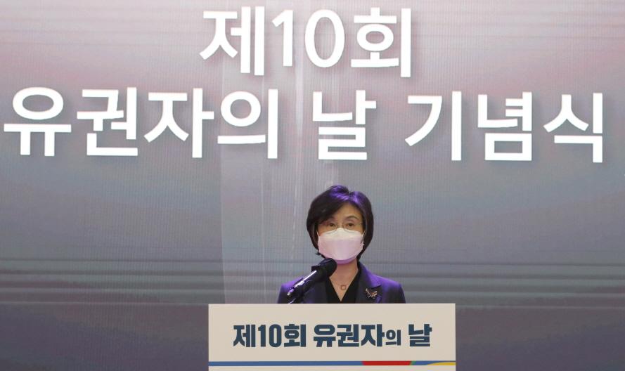 제10회 유권자의 날 기념식 개최 관련사진2