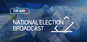 National Election Broadcast ON AIR